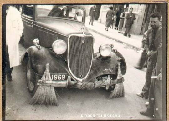 Rolls-Royce-Homemade-Street-Sweeper-1930s
